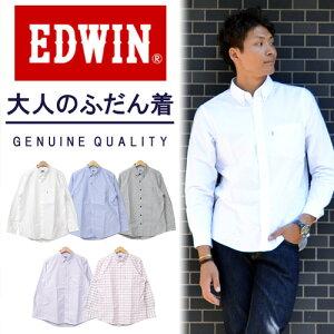 エドウィン オックスシャツ ボタンダウンシャツ トップス エドウイン