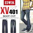 ショッピングジーンズ 【送料無料】 EDWIN(エドウィン) 401XV ブーツカット ジーンズ 日本製 デニム パンツ Gパン ジーパン メンズ EX401 【楽ギフ_包装】