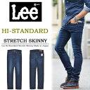 【送料無料】Lee(リー) Hi-Standard スキニーパンツ ストレッチデニム ジーンズ レギンスパンツ スリム メンズ 日本製 LM0380-126 濃色ブルー 【楽ギフ_包装】