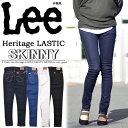 【送料無料】 Lady Lee(リー) レディース HERITAGE LASTIC スキニー デニム ジーンズ パンツ 日本製 ジーパン Gパン Lee-LL0730 【楽ギフ_包装】