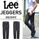 【送料無料】Lee リー JEGGERS SKINNY スキニー デニムレギンス レギンスパンツ メンズ 日本製 国産 LM1400-400 ワンウォッシュ 【楽ギフ_包装】