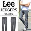 【送料無料】Lee リー JEGGERS SKINNY スキニー デニムレギンス レギンスパンツ メンズ 日本製 国産 LM1400-483 【楽ギフ_包装】