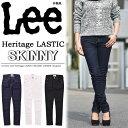 【送料無料】 Lady Lee リー レディース HERITAGE LASTIC スキニー デニム ジーンズ パンツ 日本製 国産 ジーパン Gパン ブラック ホワイト Lee-LL1730 【楽ギフ_包装】