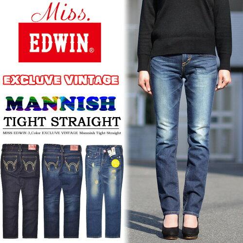 Miss EDWIN(エドウィン) レディースXV マニッシュ タイトストレートデニム ジーンズ パンツ Gパン ジーパン MX442