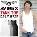 AVIREX(アビレックス) リブ素材 レギュラー タンクトップ 無地 ワイドバック メンズ 半T カットソー ノーマルタンクトップ トップス ランニング 61...