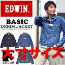 【送料無料】 EDWIN(エドウィン) 大寸 大きいサイズ ビッグサイズ ベーシック Gジャン デニ