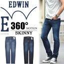 【送料無料】 EDWIN(エドウィン) E STANDARD 360°MOTIONデニム スキニー ジーンズ 日本製 国産 ストレッチデニム パンツ メンズ Gパン ジーパン EDM22 【楽ギフ_包装】