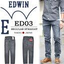 【送料無料】 EDWIN エドウィン E STANDARD レギュラ