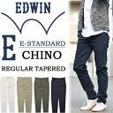 【送料無料】 EDWIN エドウィン E-STANDARD レギュラーテーパード チノパンツ カラーパンツ ストレッチ素材 チノパン メンズ イースタンダード KED33 【楽ギフ_包装】