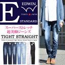 【送料無料】 Miss EDWIN エドウィン レディース ...