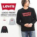 【送料無料】 Levi's リーバイス ロゴプリント スウェ...