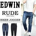 【送料無料】 EDWIN エドウィン RUDE バイカーデザイ