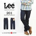 Lee リー アメリカンスタンダード 201 レギュラーストレート デニム ジーンズ 股上深め パンツ メンズ 大きいサイズあり 日本製 定番 Lee 送料無料 02010-100 ワンウォッシュ