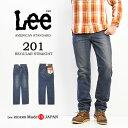Lee リー アメリカンスタンダード 201 レギュラーストレート デニム ジーンズ 股上深め パンツ メンズ 大きいサイズあり 日本製 定番 Lee 送料無料 02010-94