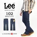 Lee リー アメリカンライダース 102 ブーツカット 日本製 デニム ジーンズ メンズ 送料無料 LM5102-400 60'Sワンウォッシュ
