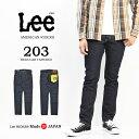 ショッピングライダース Lee リー アメリカンライダース 203 テーパード 日本製 デニム ジーンズ メンズ 送料無料 LM5203-500 ワンウォッシュ