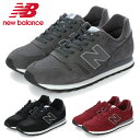new balance ニューバランス ML373 スニーカ...
