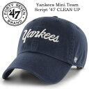 47BRAND フォーティーセブンブランド ローキャップ ヤンキース ミニチーム スクリプト Yankees Mini Team Script '47 CLEAN UP キャッ..