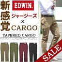 【44%OFF・送料無料・SALE・セール】 EDWIN(エ...