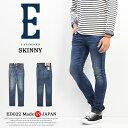 ショッピングジーンズ EDWIN エドウィン E-STANDARD スキニー ストレッチデニム ジーンズ 日本製 パンツ メンズ 定番 送料無料 ED022-126 【楽ギフ_包装】