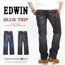 EDWIN エドウィン BLUE TRIP ジップ ストレート ジーンズ ストレッチ デニム パンツ 日本製 メンズ 送料無料 EBT003