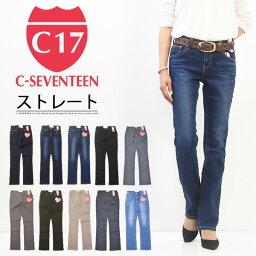 C17 C-<strong>SEVENTEEN</strong> レディース 股上ふつう ストレート デニム ジーンズ シーセブンティーン C-17送料無料 C323