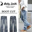 【送料無料】 Betty Smith(ベティスミス) メンズ エンジニアフレアー デニム 日本製 ブーツカット シューカット パンツ ジーンズ Gパン ジーパン BIG SMITH(ビッグスミス) BSM-001 【楽ギフ_包装】