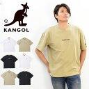 10%OFF セール SALE KANGOL カンゴール ワンポイントロゴ刺繍 半袖 Tシャツ メンズ レディース ユニセックス ビッグT 半T 半袖Tシャツ ロゴTシャツ 9273-0008
