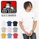 BEN DAVIS ベンデイビス 胸ポケット 半袖 Tシャツ ワンポイント 半T メンズ レディース ユニセックス ベンデイヴィス ベンデビ ポケT 定番 半袖Tシャツ 9580000 8580011