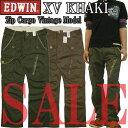 【50%OFF・半額SALE(セール)】EDWIN(エドウィン)XV KHAKIミリタリーテイストのジップ・カーゴパンツK40392