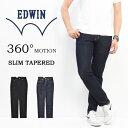 【送料無料】 EDWIN(エドウィン) E STANDARD 360°MOTIONデニム スリムテーパード ジーンズ 日本製 国産 ストレッチデニム パンツ メンズ Gパン ジーパン EDM32 【楽ギフ_包装】