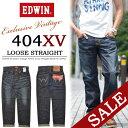 【40%OFF・SALE(セール)】 EDWIN(エドウィン) 404XV ルーズストレート デニム ジーンズ 424XV 【楽ギフ_包装】