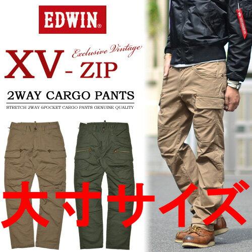 EDWIN(エドウィン)大寸 大きいサイズ ビッグサイズXV KHAKIS ストレッチ ジプ・カーゴパンツメンズ K46004