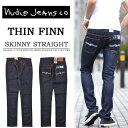 【送料無料】 Nudie Jeans(ヌーディージーンズ) THIN FINN(シンフィン) スキニーストレート ストレッチデニム メンズ ストレッチパンツ 559:DRY ECRU EMB 110268 イタリア製 定番 【楽ギフ_包装】