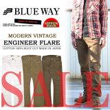 【45%OFF・SALE(セール)・】 BLUE WAY(ブルーウェイ) エンジニアフレアー カラーデニム ジーンズ アウトレット M1656
