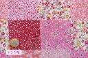 小花舞い散るパッチワークプリント☆(ブロード生地)【生地 コットンこばやし 花柄 パッチ風】