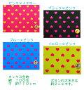 Heat dot colorful【ハート・ドット・カラフル】☆綿100%オックス生地