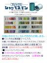 ※ネコポス対応不可※【色合わせミシン糸】FUJIXシャッペスパンミシン糸(60/200m)