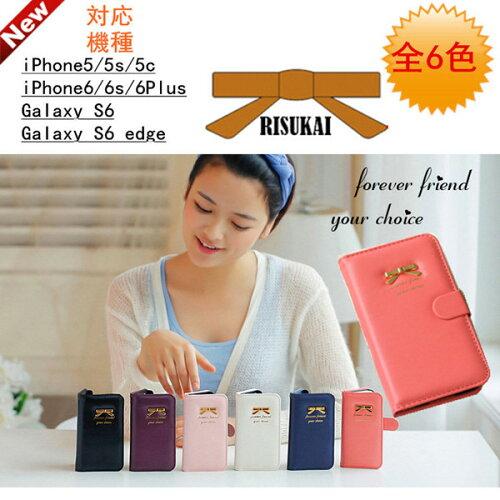 【手作りの】 iphone6ケースシャネルパロディ,iphone6ケース シャネル ヤフー ロッテ銀行 蔵払いを一掃する
