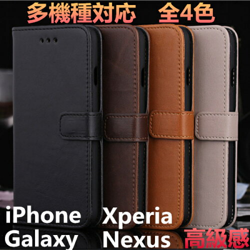【ブランドの】 iphone6 ケース 木目 手帳型,iphone6 ケース 手帳型女性 amazon クレジットカード支払い 安い処理中