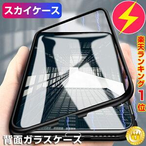 ランキング1位受賞 背面ガラス iphone11 ケース iphon