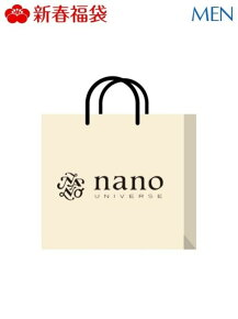 [Rakuten Fashion][2021新春福袋] nano・universe [MEN] nano・universe ナノユニバース その他 福袋【先行予約】*【送料無料】