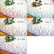【レース生地】綿麻キャンブリック・片スカラップレース(RG-28255)