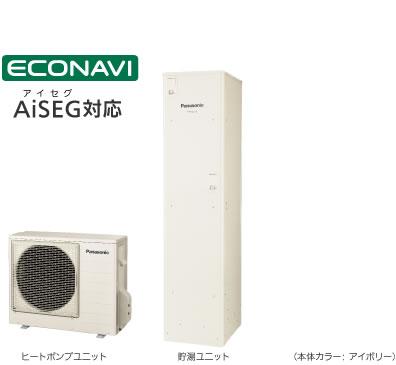 パナソニック エコキュート HE-V20FQS INAX VFシリーズ コンパクト LIXIL トイレ エコキュート フルオート 195L(2~4人用) 屋外設置用:RH家電SHOP店