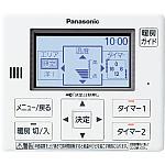 パナソニック LIXIL トイレ 家電 エコキュート用 床暖房リモコン HE-RUF:RH家電SHOP店