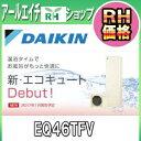 ダイキン エコキュート 最安 EQ46TFV フルオートタイプ 角型 パワフル高圧 DAIKIN エコ 給湯 460L
