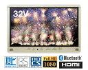 ツインバード 32V型 浴室テレビ VB-BS325G シャンパンゴールド 3波(地デジ・BS・110度CS)対応 大型テレビ フルHD HDMI Bluetooth搭載