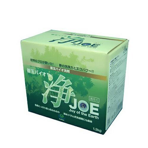 【ポイント2倍】善玉バイオ浄JOE 1.3kg 地球に優しい洗剤