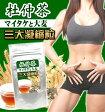 お得な3個セット 胆汁酸ダイエットで注目 杜仲茶 舞茸と大麦 三大凝縮粒90粒 02P27May16