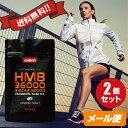 AMBER HMB36000×BCAA36000 ランナーズスリムEX 360タブレット 2袋セット